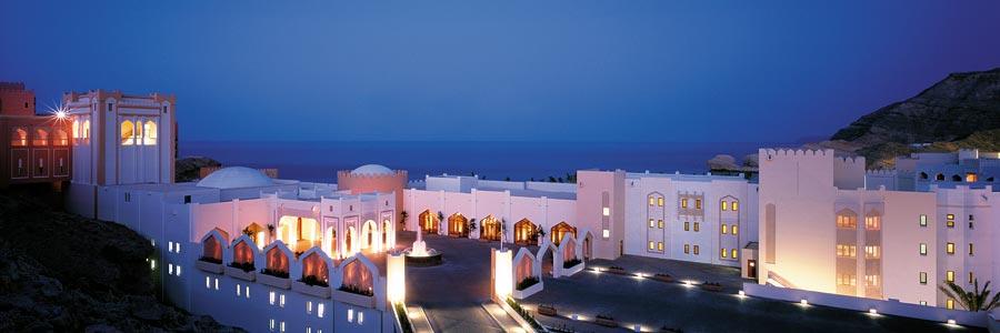 Al Bandar © Shangri-La International Hotel Management Ltd