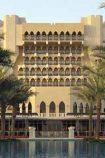 Al Bustan Palace © The Ritz-Carlton Hotel Company Llc
