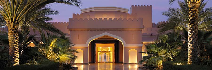 Al Husn © Shangri-La International Hotel Management Ltd
