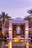 The Chedi Muscat © General Hotel Management Ltd
