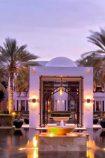 The Chedi Muscat © General Hotel Management Ltd
