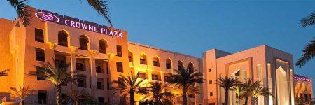 Crowne Plaza Sohar © InterContinental Hotels Group (IHG)