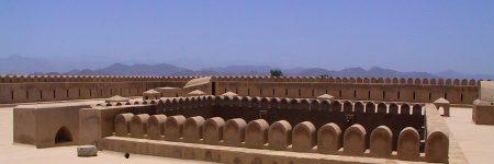 Oman Reiseinspirationen © B&N Tourismus